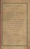 Serat Babad Surakarta Volume 2.pdf