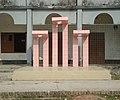 Shahid Minar921323.jpg
