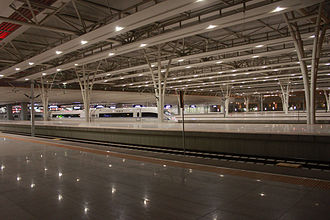 Shanghai Hongqiao Railway Station - Platforms