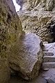 Shaqlawa - Shrine of Raban Boya - fertility stone.jpg