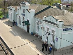 Shebelinka Train Station, Andriivka, Balakliia Raion.JPG