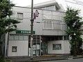Shiba Shinkin Bank Shitte Ekimae Branch.jpg