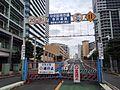 Shijyo-Ohashi in Yokohama Port-Side district 01.jpg