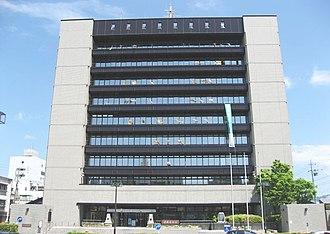 Shimizu-ku, Shizuoka - Shimizu-ku Ward Office