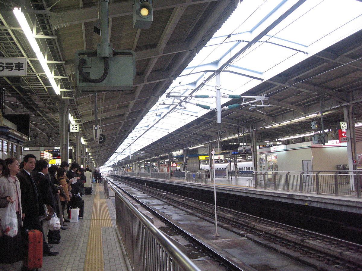 Shin-Ōsaka Station - Wikipedia