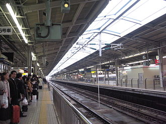 Shin-Ōsaka Station - Shinkansen tracks