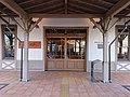 Shinano Railway Karuizawa Station (46634002445).jpg