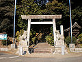 Shinmei shrine.JPG