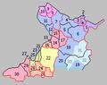 Shiribeshi-shicho.png