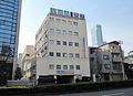 Shiseikai Sankafujinka Hospital.JPG