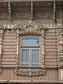 Shishkov House Window Carving.jpg