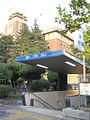 Shiyakusho Station (Gate No.3).jpg