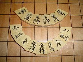 For beginners ebook download shogi