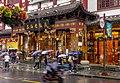 Shopping area in Shanghai's Old City (2018).jpg