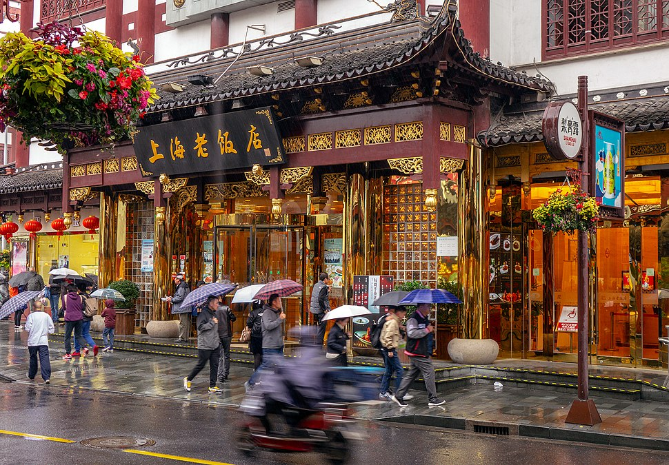 Shopping area in Shanghai's Old City (2018)