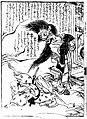 Shu-no-Bon 1776.jpg
