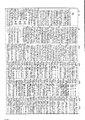 Shutei DainipponKokugoJiten 1952 42 re.pdf