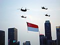 Sigapore Flag and helicopters.jpg