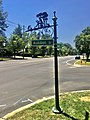 Sign at Main Street at Audubon Drive, Amherst, New York - 20200708.jpg