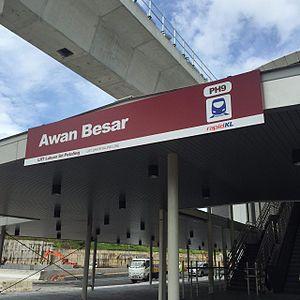Awan Besar LRT station - Image: Signage Awan Besar LRT station