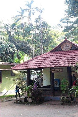 Attappadi - The ticket office of Silent Valley National Park