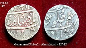 Mirza Jahan Shah - Silver coins with his father's inscriptions
