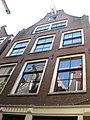 Sint Jansstraat 42, Amsterdam.JPG