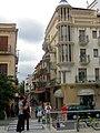 Sitges, carrer de l'1 de Maig.jpg