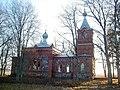 Skaņkalnes pareizticīgo baznīca 2003-11-08.jpg