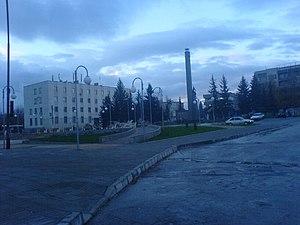 Slivnitsa, Bulgaria 01107.JPG