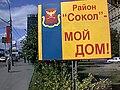 Sokol 093.jpg
