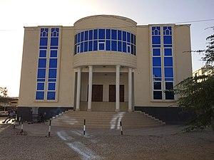 House of Elders (Somaliland) - Somaliland House of Elders Building, Hargeisa