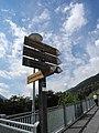 Sonnenpromenade Schlanders2.jpg