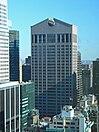 Sony Building von David Shankbone.jpg
