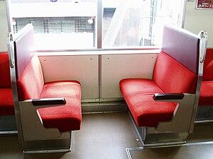 Sotetsu 8000 series - Image: Sotetsu 8000 Box Seat