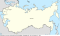 Soviet Union map 1922-12-28 to 1924-10-27.png