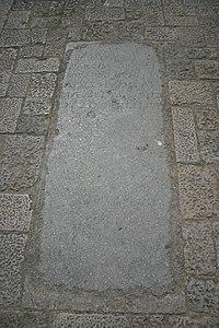Spain.Girona.Catedral.Suelo.16.jpeg