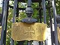 Spandau – Befreiungskriege Denkmal – Eisernes Kreuz.jpg