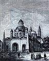 Speyrer Dom Barockfassade 1830.jpg