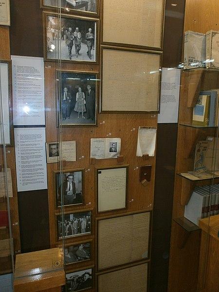 File:Spomen-muzej Ive Andrića, Beograd, 12.jpg