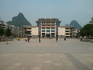 Rongan County County in Guangxi, Peoples Republic of China