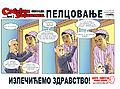 Srbijin Zabavnik 03.jpg