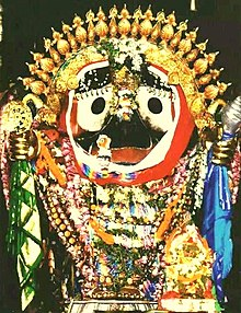 Sri Jagannath In Suna Besha.jpg