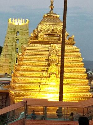 Mallikarjuna Jyotirlinga - Golden Gopuram