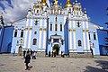 St. Michael's Golden-Domed Monastery, Kiev (43351330402).jpg