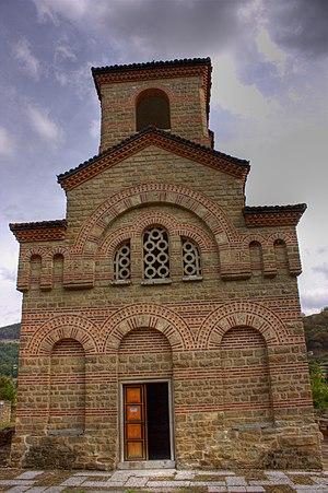 Church of St Demetrius of Thessaloniki, Veliko Tarnovo - Image: St Demetrius Tarnovo Klearchos 1