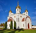 St Sergius Russian Orthodox Church, Noordwyk, Midrand.jpg