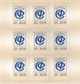Stamp-russia2016-philatelist-union-block.png