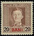 StampAustro-HungaryRomania1917Michel7A.jpg