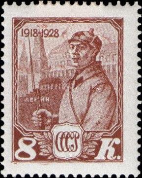 Stamp 1928 303